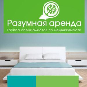 Аренда квартир и офисов Печоры