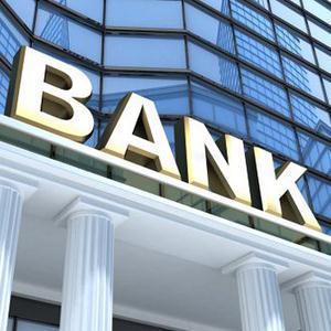 Банки Печоры