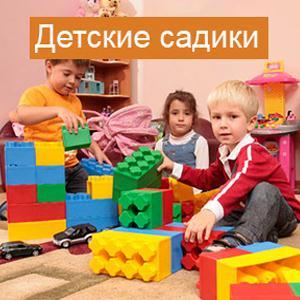 Детские сады Печоры
