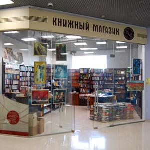 Книжные магазины Печоры