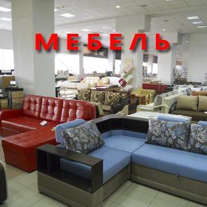 Магазины мебели Печоры