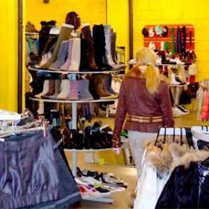 Магазины одежды и обуви Печоры