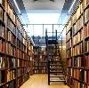 Библиотеки в Печоре