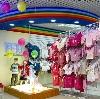 Детские магазины в Печоре