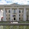 Дворцы и дома культуры в Печоре
