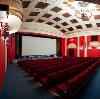 Кинотеатры в Печоре