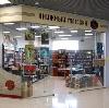 Книжные магазины в Печоре