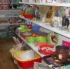 Магазины хозтоваров в Печоре