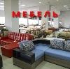 Магазины мебели в Печоре