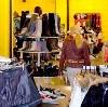 Магазины одежды и обуви в Печоре