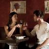 Рестораны, кафе, бары в Печоре